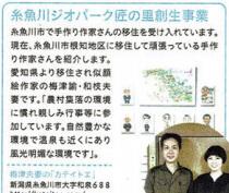 カネボウ化粧品株式会社社内報
