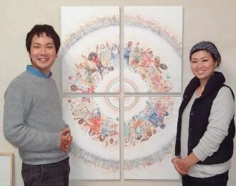 毎日新聞朝刊新潟版25面 人々の縁、絆へ思い描く